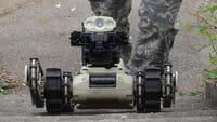 Robots militares para cuidar ancianos