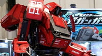 El primer combate de robots gigantes