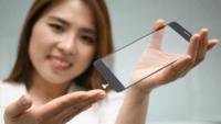 Un lector de huellas en la pantalla del móvil
