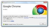 Google Chrome mejora para ahorrar batería