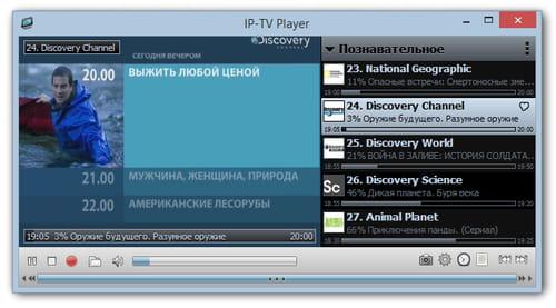 Resultado de imagen para iptv pc