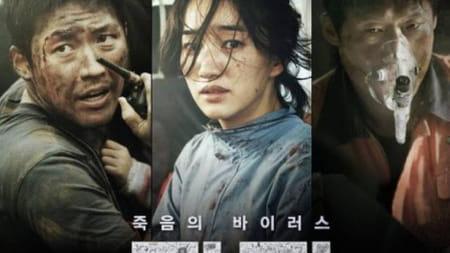 películas sobre virus y pandemias en Netflix